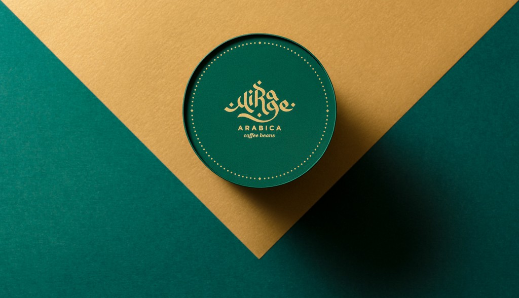 Mirage arabica coffee packaging concept 1