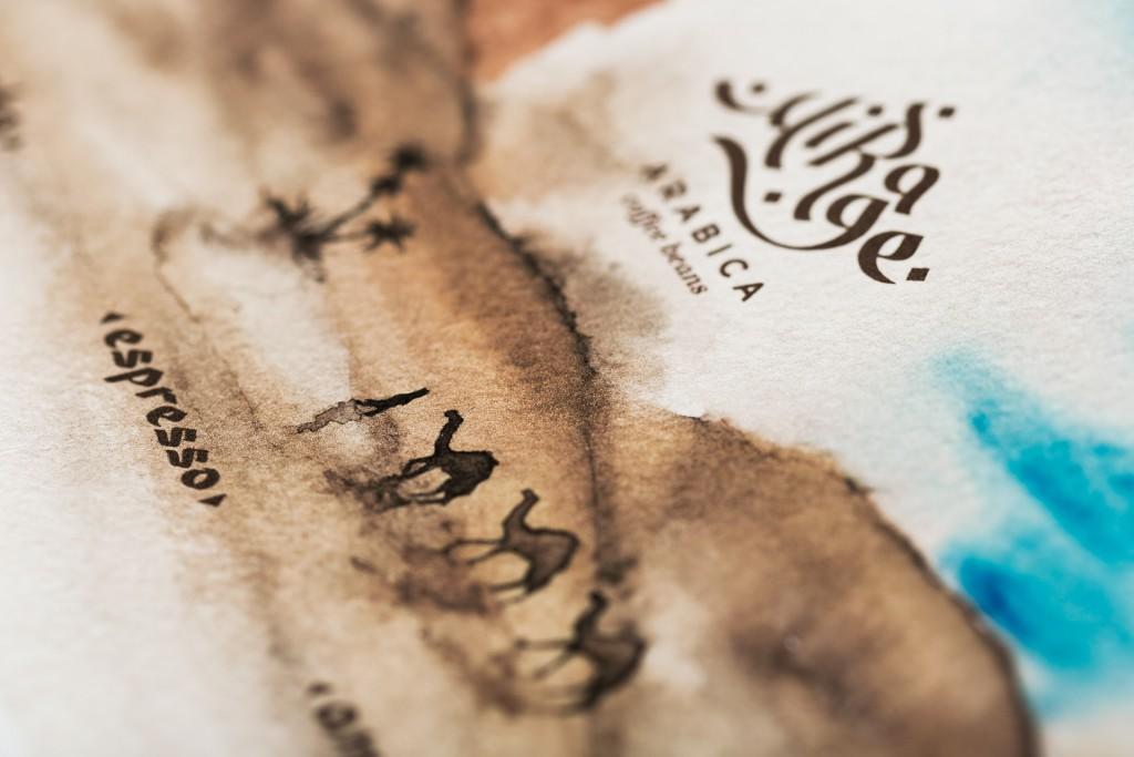 Mirage arabica coffee packaging concept 7