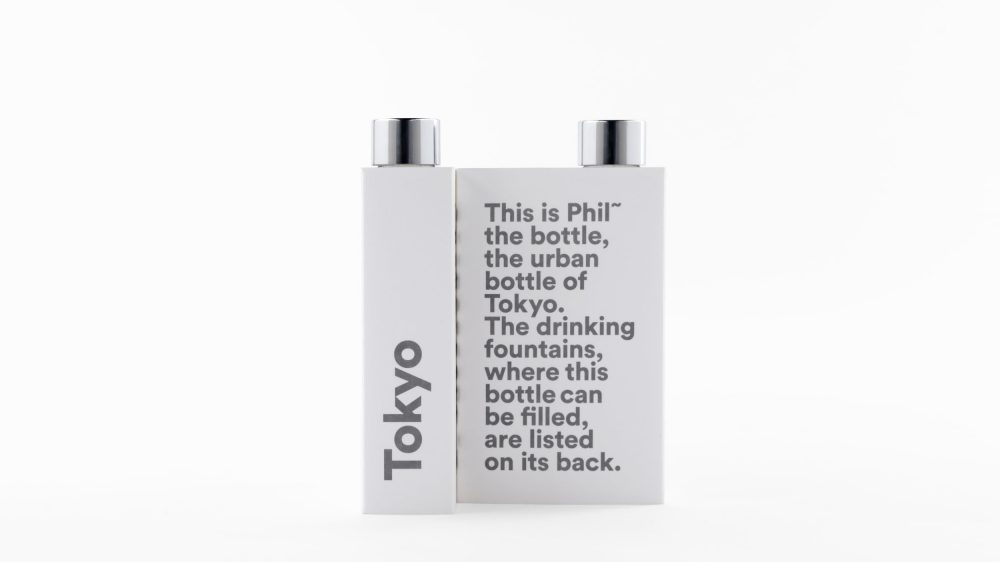 phil the bottle city refill design 3
